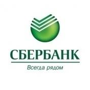 В этом году Сбербанк в Марий Эл выдал в ипотеку более 1 млрд. рублей