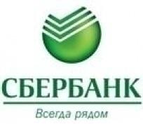 Дополнительный офис Сбербанка в Волжске ежемесячно открывает более 20 расчетных счетов для предпринимателей