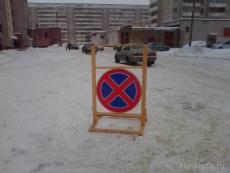 В центре Йошкар-Олы началось новогоднее перекрытие улиц