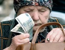 Одиноких пенсионеров хотят освободить от уплаты взносов на капремонт многоквартирных домов