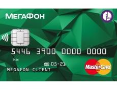 С картой «МегаФона» мобильный счет становится банковским