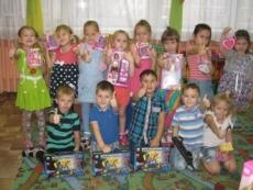 """Сотрудники """"Хлебозавода  №1"""" помогли детишкам из детского сада!"""