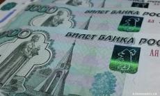 Почти 150 взяточников из Марий Эл выплатят многотысячные штрафы