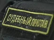 """В столице Марий Эл сезон отпусков """"работает"""" на судебных приставов"""