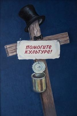 Выставка памяти  Анатолия Фомина постер