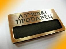 В Йошкар-Олу съедутся профессионалы со всей России