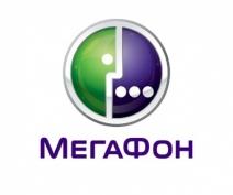 «МегаФон» раздает номера «8-800»