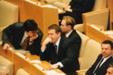 Парламентарии Марий Эл решили посвятить День депутата совершенствованию судебной системы