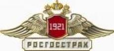 РОСГОССТРАХ запустил революционный калькулятор каско