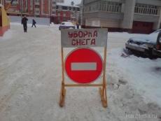 Коммунальщики рекомендуют автовладельцам убрать машины с бульваров Йошкар-Олы