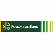 Россельхозбанк заявил о своем участии в программе государственного субсидирования ипотечных кредитов