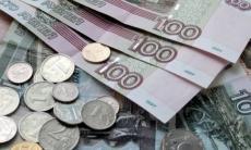 С сентября в Марий Эл планируется повышение зарплаты бюджетникам на 6 процентов