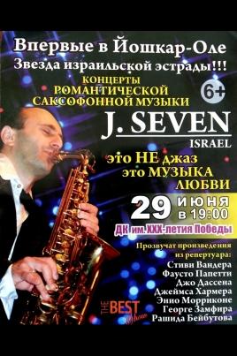 Саксофонист J.Seven (Израиль) постер